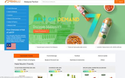 Hutan Ration in Alibaba July On Demand Campaign